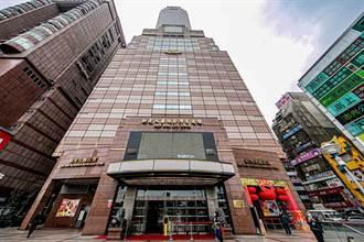 新壽拿下中華開發大樓 稱霸南京東西路