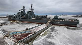 共謀偷走驅逐艦兩13噸螺旋槳 俄前指揮官扯到爆