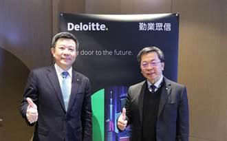 2020年台灣資本市場 IPO募資額為147億元