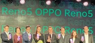 《科技》OPPO Reno5雙機登台 聯發科、高通分食處理器