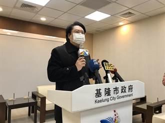 基市府宣布取消年度尾牙 加強查核9間醫療院所