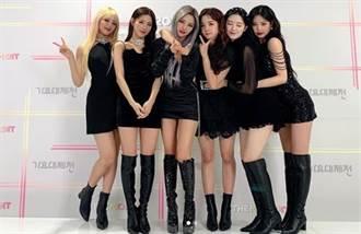 韓女團衝康台灣成員?舒華新歌只唱4秒掀網怒