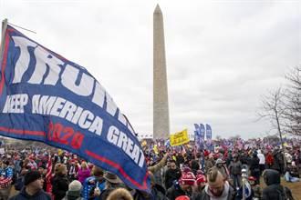 美國國會暴動後 共和黨出現小量退黨潮