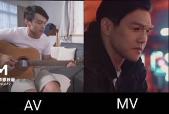 謎片AV男優歌聲如天籟 MV曝光竟是本人 網讚:下半身大
