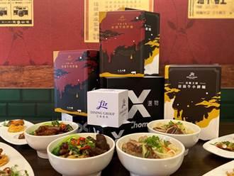 亞緻餐飲、PChome X家好選物 聯合推出牛肉拌麵與牛小排麵