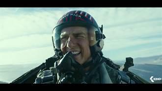 戰鬥機飛行員可以脫下呼吸面罩嗎?