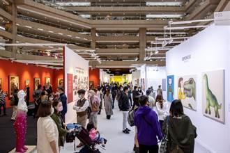 藏二代進場  2021台北藝博樂觀