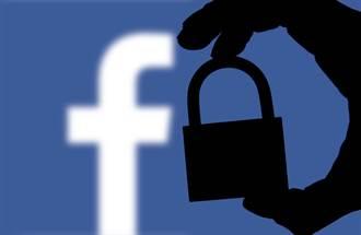 美中科技抄襲風逆轉? 美媒爆臉書在大陸網路偷東西