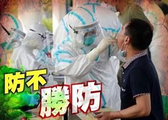 香港跨境司機往返深圳東莞裝貨 驗出無症狀染疫