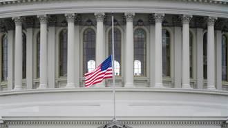 美國國會大廈警察出現第2位死亡