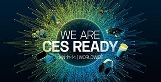 CES線上開展 人氣大減