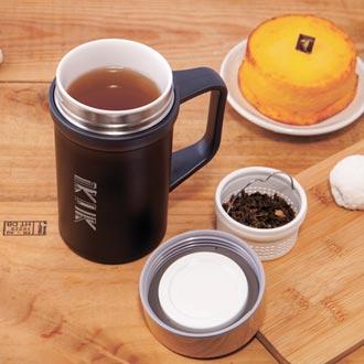 艾可陶瓷保溫杯再進化 全瓷濾茶器好貼心