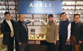 咖啡專業器具品牌 Aurli奧利進駐永康商圈