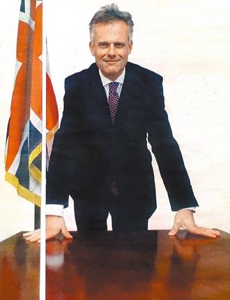 英駐台代表到任 鄧元翰要深化雙邊關係