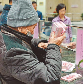 偏鄉金融資源少 難當上流老人
