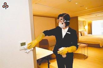 防疫旅館之亂