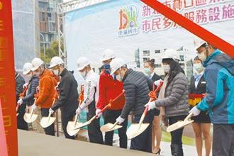 林口東湖國小 明年先招280名新生