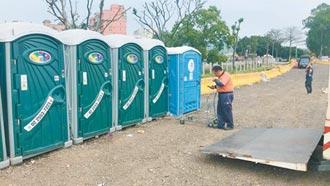 水肥沒人收 流動廁所陸續遭撤除