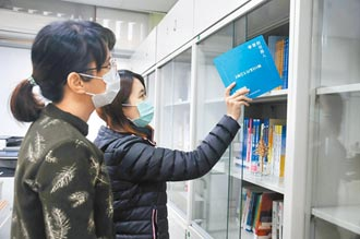 線上系統啟用 借閱教具更方便