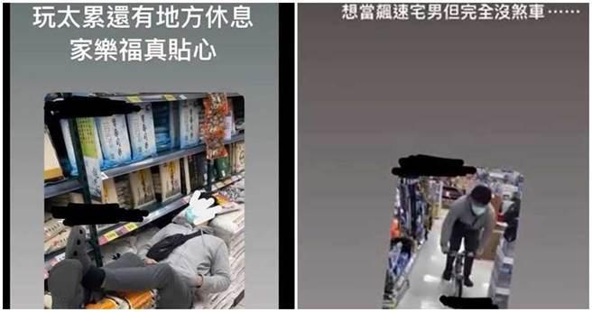 一名男子在家樂福飆幼童腳踏車、躺米袋,引發網友撻伐,他見事件鬧大,急忙道歉滅火。(圖/翻攝自Dcard)
