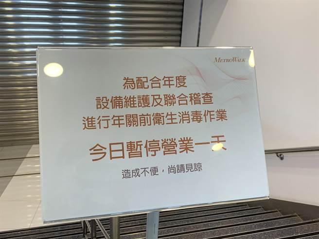 大江購物中心、IKEA桃園店宣布暫停營業一天 民眾人心惶惶。(大江購物中心提供/呂筱蟬桃園傳真)