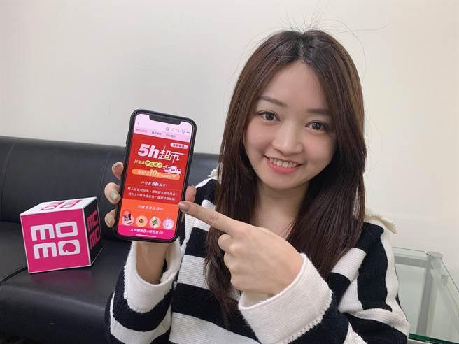 momo購物網「5h超市」雙北開張試營運 不限金額即可登記送10% momo幣回饋。(momo購物網提供/黃慧雯台北傳真)