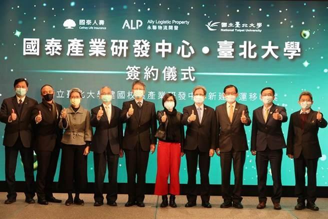 國內首宗產業研發中心BOT案今簽約。圖/魏喬怡攝