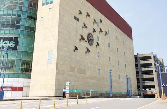 圖為大江購物中心。(龍益雲攝)