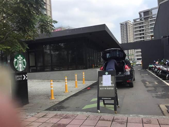 桃國際路上的星巴克暫停營業全面消毒。(蔡依珍攝)