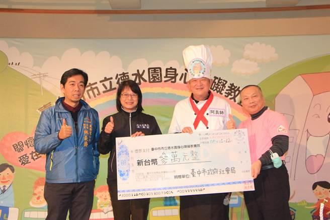 台中市社會局長彭懷真(右二)致贈德水園身心障礙教養院3萬元加菜金。(王文吉攝)