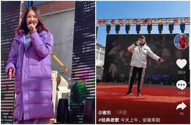 與高勝美出席同場婚慶商演的大陸男歌手謝東,自曝一場酬勞5、60塊人民幣。(取自微博)