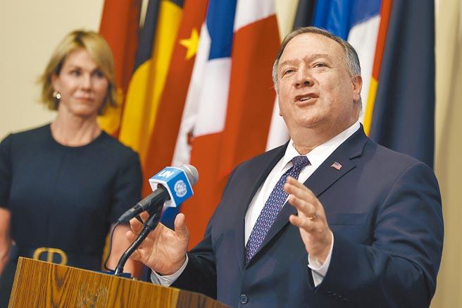 美國國務院發言人奧塔格斯(Morgan Ortagus)發推文表示,歐洲會是國務卿蓬佩奧任內最後一個出訪的地點,並無計畫訪問台灣。(美聯社)