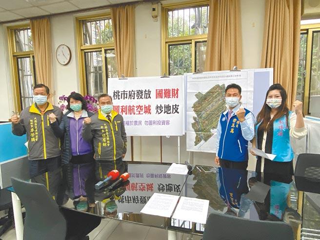 桃園市議員朱珍瑤和徐其萬11日會同大園在地里長呼籲市政府還權於農民,不要圖利投資客。(蔡依珍攝)