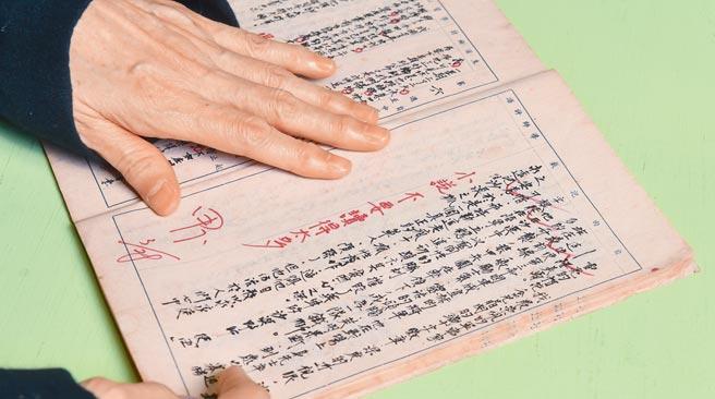 楊惠姍整理遺物時,意外翻出張毅國三的生活周記簿。(盧禕祺攝)