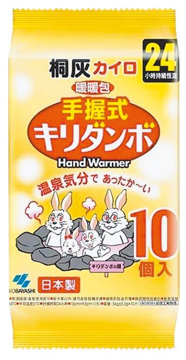 屈臣氏KIRIBAI溫泉兔暖暖包24小時(手握式)10片,159元。(屈臣氏提供)