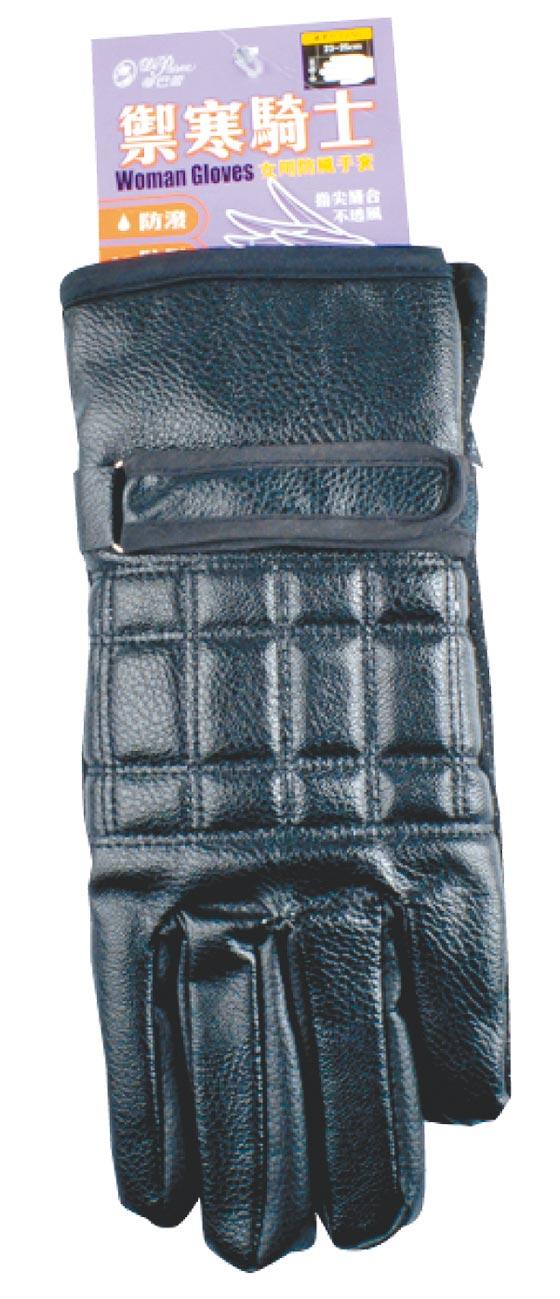 寶雅機能防水手套,價格店洽。(寶雅提供)