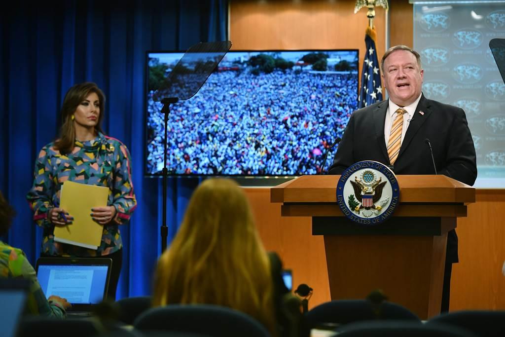 美國務院已決定全力協助即將上任的拜登政府進行政府交接。(圖/美聯社)