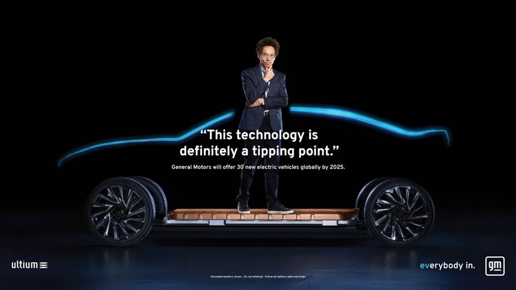 追隨電動車發展態勢 GM發表品牌全新Logo設計