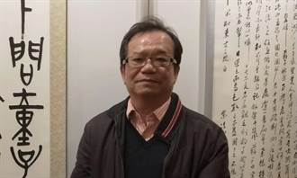 陳朝平》台美外交畫地自限 遂有交流限制!