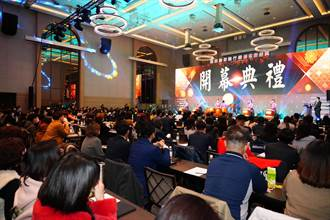 第四屆保險行銷創世紀盛典IMCC盛大開幕,推動從業人員追求更高格局與境界