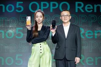 主打人像錄影 OPPO Reno 5以及Reno 5 Pro 5G手機正式發表