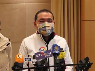 美大使取消訪台 侯友宜:國內團結才能贏得國際尊重
