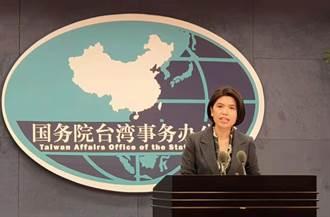 美近期頻打台灣牌 國台辦籲民進黨當局停止倚美謀獨