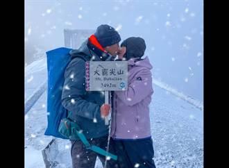 新婚夫妻蜜月攻頂 3天狂操60K虐爆雙腳