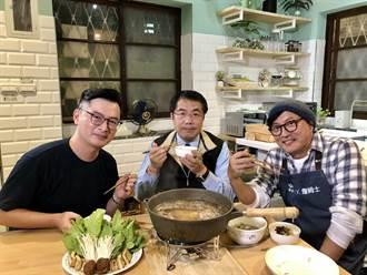 黄伟哲品尝型男主厨手艺 与詹姆士联手行销台南