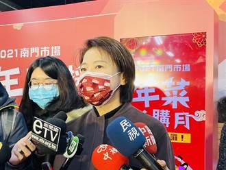 疫情升溫北市仍不取消大型活動 黃珊珊:視疫情再討論
