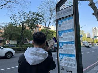 中市友善公車APP成效不彰 交通局:嚴格要求公車無障礙服務品質