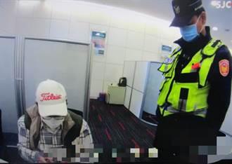 香港外幣投資要小心 南市警阻詐108萬元