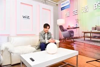 昕諾飛推出智慧連網照明Philips Wi-Fi WiZ系列 價格親民