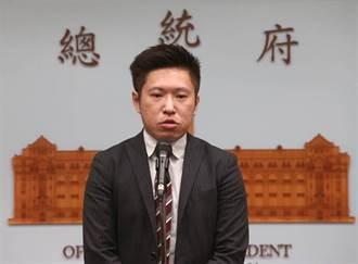 【英日密談】早同意開放日本核食?府:蔡總統沒有私下承諾